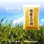 【波動法製造】極楽きび糖1kg×20袋