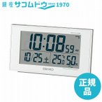 SEIKO CLOCK セイコー クロック 時計 目覚まし時計 温度表示 湿度表示 快適度表示 電波時計 SQ758W [SQ758W]