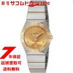 OMEGA オメガ 腕時計 ウォッチ コンステレーション ゴールド文字盤 ダイヤ 123.20.27.60.58.001 並行輸入品 シルバー