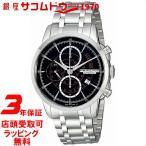 [ハミルトン]HAMILTON 腕時計 RailRoad Auto Chrono(レールロード オート クロノ) H40656131 メンズ 【並行輸入品】