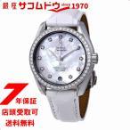 OMEGA オメガ 腕時計 ウォッチ レディース腕時計 シーマスターアクアテラ 231.18.39.21.55.001