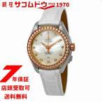 OMEGA オメガ 腕時計 ウォッチ レディース腕時計 シーマスターアクアテラ 231.28.34.20.55.003