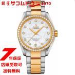 OMEGA オメガ 腕時計 ウォッチ レディース腕時計 シーマスターアクアテラ 231.25.39.21.55.002