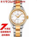 OMEGA オメガ 腕時計 ウォッチ レディース腕時計 シーマスターアクアテラ 231.25.34.20.55.006