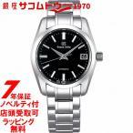グランドセイコー GRAND SEIKO 腕時計 ウォッチ 9Sメカニカル 37mm メンズ 腕時計 SBGR253 ブラック