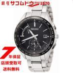 セイコー ブライツ SAGA233 SEIKO BRIGHTZ 電波 ソーラー 電波時計 腕時計 ウォッチ メンズ[2017 新作]