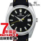 グランドセイコー GRAND SEIKO 腕時計 ウォッチ メンズ SBGV243 20気圧防水