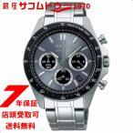 セイコー セレクション 腕時計 SEIKO SELECTION SBTR027 ウォッチ メンズ クロノグラフ