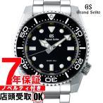 グランドセイコー GRAND SEIKO 腕時計 ウォッチ メンズ SBGX335