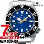 グランドセイコー GRAND SEIKO 腕時計 ウォッチ メンズ SBGX337