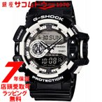 カシオ CASIO 腕時計 G-SHOCK Hyper Colors GA-400-1AJF メンズ[4971850077589-ga-400-1ajf]