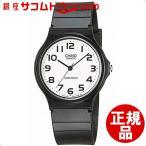 カシオ CASIO 腕時計 スタンダード アナログウォッチ MQ-24-7B2LLJF メンズ[メール便]