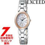 シチズン CITIZEN 腕時計 EXCEED エクシード エコ・ドライブ EX2044-54W レディース