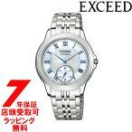 シチズン CITIZEN 腕時計 EXCEED エクシード エコ・ドライブ 40周年記念モデル AQ5000-56D メンズ