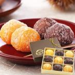 甘納豆の銀座鈴屋 栗甘納糖詰合せ 9個入 |和菓子