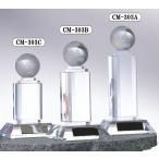 ガラストロフィー CM-303C 高さ16.5cm