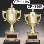 ブロンズカップ CP-110A 高さ23.5cm