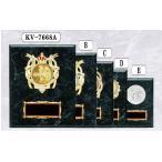 全63種 バリエーションメダル楯 KV-7668D 高さ17.5cm