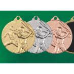 全32種 バリエーションメダルキーホルダー 金メダル 直径35mm