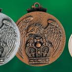 MSメダル 銅メダル 直径53mm