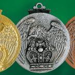 MSメダル 銀メダル 直径53mm