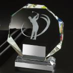 ゴルフ専用ガラス楯 S-6007C 高さ15.5cm