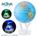 MOVA Globes ムーバグローブ  ゆっくり回る不思議な自転地球儀  114mm ブルーシティーマップ  ☆当店限定ライトアップ台座付き☆