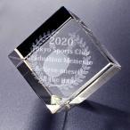 卒団記念品 名入れ 卓球 記念品 メッセージ彫刻 3D卓球 クリスタルペーパーウェイト ガラス 斜め置き50mm お届け2週間 彫刻代込み商品