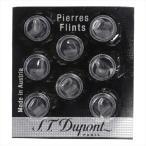 デュポン S.T.Dupont 石 黒 フリント 1シート8粒入り