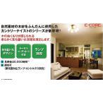 カントリーシャンデリアシリーズ【ランプ別売】フランジ◆LEDC88032-6G