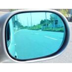 アウトバーン 広角ドレスアップサイドミラー/ライトブルー フェラーリ スーパーアメリカ 06/10〜 - 20,736 円