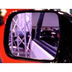アウトバーン 広角ドレスアップサイドミラー/ピンクパープル メルセデスベンツ Eクラス(W211) 06/08〜 左ハンドル車