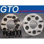 GTO PCDチェンジャー【国産車に外国車ホイール(BMW/レクサスなど)装着用】 厚み17mm PCD114.3→120 5穴 P1.5 ハブ径φ73 シルバー