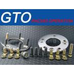 GTO【ジー・ティー・オー】 4to5チェンジャー【ホンダ車専用】 厚み20mm PCD114.3 4穴→5穴 P1.5 ハブ径φ73 シルバー