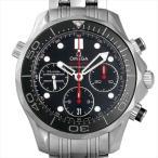 オメガ シーマスター ダイバー300M コーアクシャル クロノグラフ 212.30.42.50.01.001 新品 メンズ 腕時計