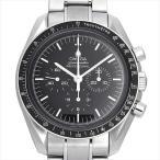 オメガ スピードマスター プロフェッショナル ムーンウォッチ 311.30.42.30.01.005 新品 メンズ 腕時計