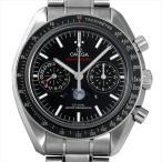 オメガ スピードマスター ムーンウォッチ コーアクシャル マスタークロノメーター ムーンフェイズ クロノグラフ 304.30.44.52.01.001 新品 メンズ 腕時計