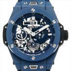 48回払いまで無金利 ウブロ ビッグバン メカ10 ブルーセラミック 414.EX.5123.RX 新品 メンズ 腕時計