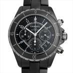 シャネル J12 クロノグラフ 黒セラミック H0940 新品 メンズ 腕時計