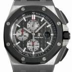 SALE オーデマピゲ ロイヤルオーク オフショア クロノグラフ 26400IO.OO.A004CA.01 未使用 メンズ 腕時計