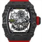48回払いまで無金利 リシャールミル オートマティック ラファエル ナダル RM035-02 未使用 メンズ 腕時計