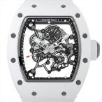 48回払いまで無金利 リシャールミル バッバワトソン RM055 未使用 メンズ 腕時計