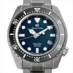 グランドセイコー 600ダイバー ハイビート36000 リミテッド SBGH257 未使用 メンズ 腕時計