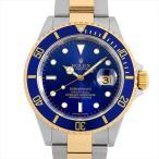 【48回払いまで無金利】ロレックス サブマリーナ デイト V番 16613 ブルー 中古 メンズ 腕時計