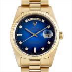 48回払いまで無金利 ロレックス デイデイト 10Pダイヤ 18238A ブルーグラデーション N番 中古 メンズ 腕時計