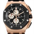 オーデマピゲ ロイヤルオークオフショア クロノグラフ 26401RO.OO.A002CA.01 中古 メンズ 腕時計