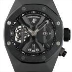 48回払いまで無金利 オーデマピゲ ロイヤルオーク GMT トゥールビヨン コンセプト 26560IO.OO.D002CA.01.A 中古 メンズ 腕時計