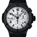 ウブロ ビッグバン ボーディーバン 世界限定250本 301.CI.2010.RX.BDM09 中古 メンズ 腕時計
