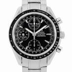 48回払いまで無金利 オメガ スピードマスター トリプルカレンダー 3220.50 中古 メンズ 腕時計