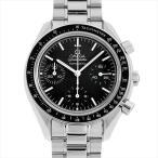オメガ スピードマスター オートマチック 3539-50 中古 メンズ 腕時計